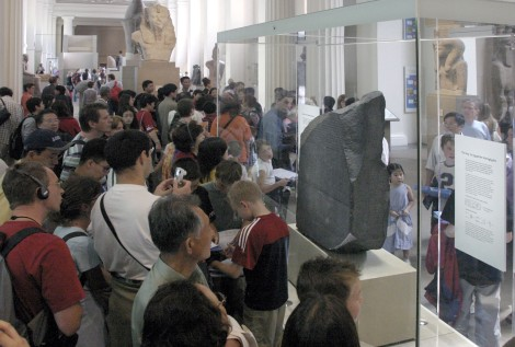 A crowd in front of the Rosetta Stone